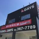 スタジオデイズ|熊本のダンス教室