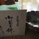 深皿(お菓子鉢)