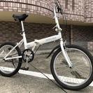 20インチ 折りたたみ自転車 白 シングルギア 鹿児島市