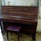 ヤマハ電気ピアノをお譲りします