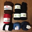 毛糸 使いかけ〜1玉セット ハギレ