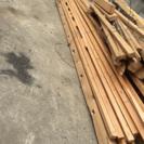 DIY材料 角材 垂木 ビス付き 廃材 木材