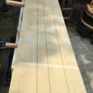 板材 化粧板 廃材 DIY材料 薄板