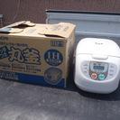 【終了】日立IHジャー炊飯器 5.5合