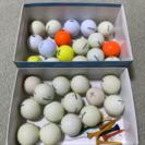 ゴルフボール 30個