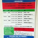 柳川フットボールクラブサッカースクール