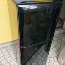 三菱 冷蔵庫 MR-14N-B 2008年製 136L