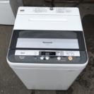 Panasonic 全自動電気洗濯機 5キロ