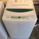 【全国送料無料・半年保証】洗濯機 2016年製 YAMADA YW...