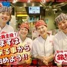 【鎌取駅前】 通勤ラクラク  「たこ焼」を一緒に焼きましょう♪  ...