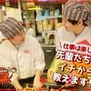 【銚子】 ショッピングセンター内  ≪たこ焼作り≫に興味がある方 ...