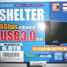 【新品】外付けハードディスク「SHELTER」 6TB