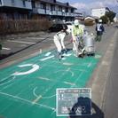 道路ライン工事!ガードレール、標識等の設置工事!の職人、施工管理者...