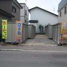 レンタルガレージ【箱蔵-ハコクラ-】登場!0.7坪タイプは残りわずか!