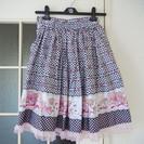 【やや難あり】BODYLINEのテディベアスカート、売ります。