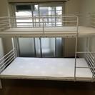 【2段ベッド マットレス付き 10,000円】