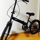 20インチ折り畳み自転車譲ります《商談中》