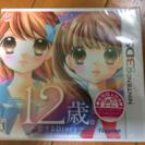 値下げ‼️Nintendo 3DSソフト『12歳。恋するdiary...