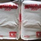 マミーポコ Lパンツ(9-14㎏)30枚×2個