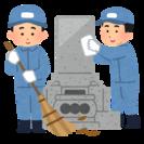 格安!福岡【お墓参り代行・お墓掃除】6,000円