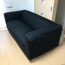 IKEA★3人掛けソファー(black)