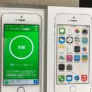 ドコモ docomo iPhone5s 16g