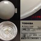 【中古】 蛍光灯シーリング (FVH47650SEN)