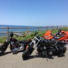 バイク好きな方!男女募集!
