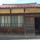 家賃2.5万円で事務所にも。中津川市の小さな商店街の小さな古民家