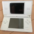 【美品】Nintendo DS Lite 本体 白