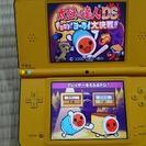 🌕DSソフトの販売です🌕「太鼓の達人DS ドロロン!ヨーカイ大決戦...