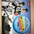 Joshinオリジナル HANSHIN Tigers ジャガードマ...