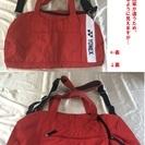 【新古品】YONEXのスポーツバッグ赤