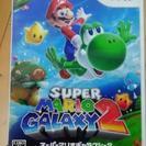 スーパーマリオギャラクシー2(Wii)
