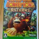 ドンキーコングリターンズ(Wii)