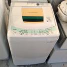 【期間限定30%OFF・全国送料無料・半年保証】洗濯機 TOSHI...