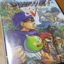 ドラクエ5!PS2のソフトです!