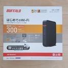 BUFFALO無線LAN親機 WHR-300HP2 【未使用品】