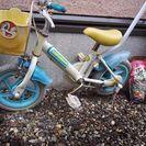 子ども用自転車14インチ(?)