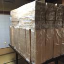 エフピコ WP-420 容器  使い捨て容器