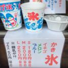 楽だこかき氷クーポンでどのサイズも150円 たこ焼き屋.com