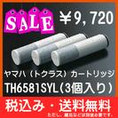 Thumb parts th6581