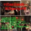浴衣&甚平party【女性先着10名様で限定500円】