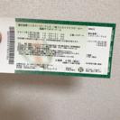 7月7〜9日 ニクトーバーフェス チケット