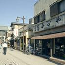 7月23日(7/23)  新企画!運気UP!!東京下町の歴史を楽し...