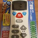 Thumb 1499168959651