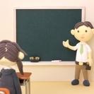 7/8(土)現役英語教師や講師になりたい人へ ~ベンさんの英語指...