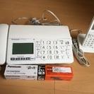電話fax Panasonicおたっくす 子機、インクリボン付き