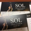 SOL JAPAN STADIUM TOUR