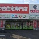 不動産 (宅建士資格者)事務 正社員・ パート  来店のお客様への...